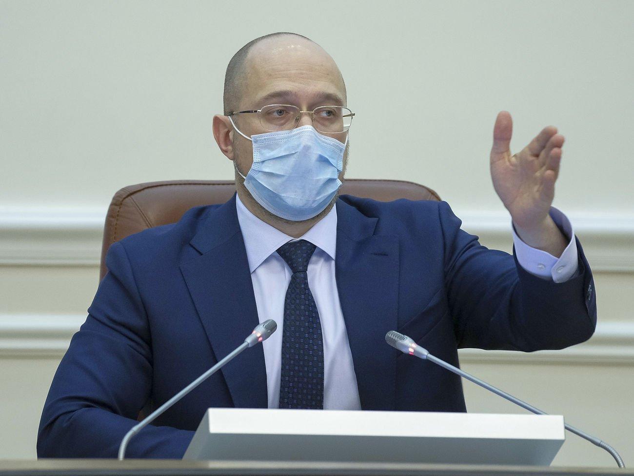 Вже незабаром українцям запропонують нові тарифи на газ, - Шмигаль