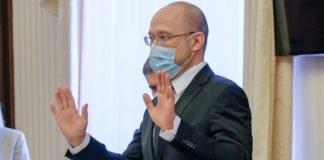 """""""Полная туфта"""": парламент во второй раз не поддержал программу действий правительства Шмыгаля   """" - today.ua"""