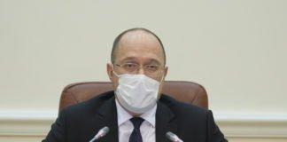В Україні збільшать штрафи за порушення карантину: Шмигаль виступив із заявою - today.ua