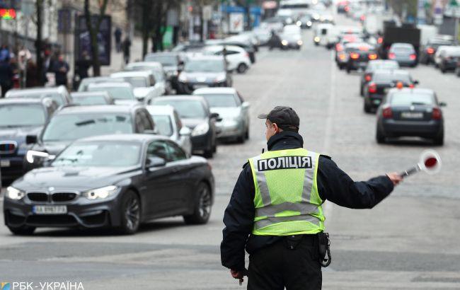 Клиенты «Приватбанка» теперь могут онлайн оплатить штраф за нарушение ПДД - today.ua