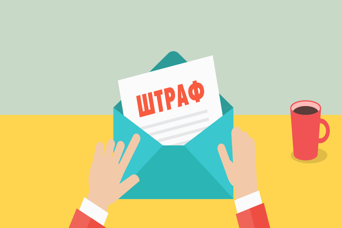 Українцю, який не оплатив штраф за порушення ПДР, заблокували рахунки в банках  - today.ua