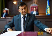 Зеленский готовится распустить Верховную Раду: внутри партии «Слуга народа» идет война - today.ua