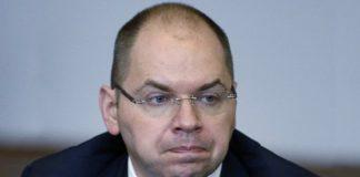 Нові правила карантину: що змінилося для громадян з 15 червня  - today.ua
