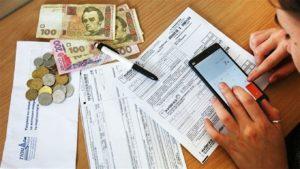 Украинцам пересчитают субсидии: кому нужно заново подать документы до 1 октября   - today.ua