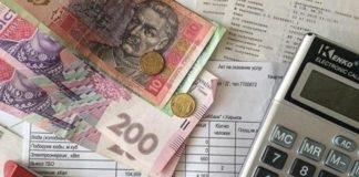 """Українців масово позбавляють субсидій за борги: як не втратити виплати """" - today.ua"""