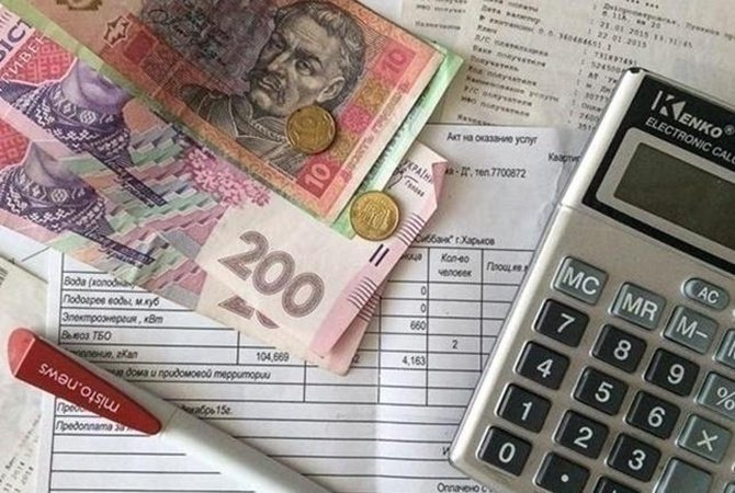 Українців масово позбавляють субсидій за борги: як не втратити виплати - today.ua