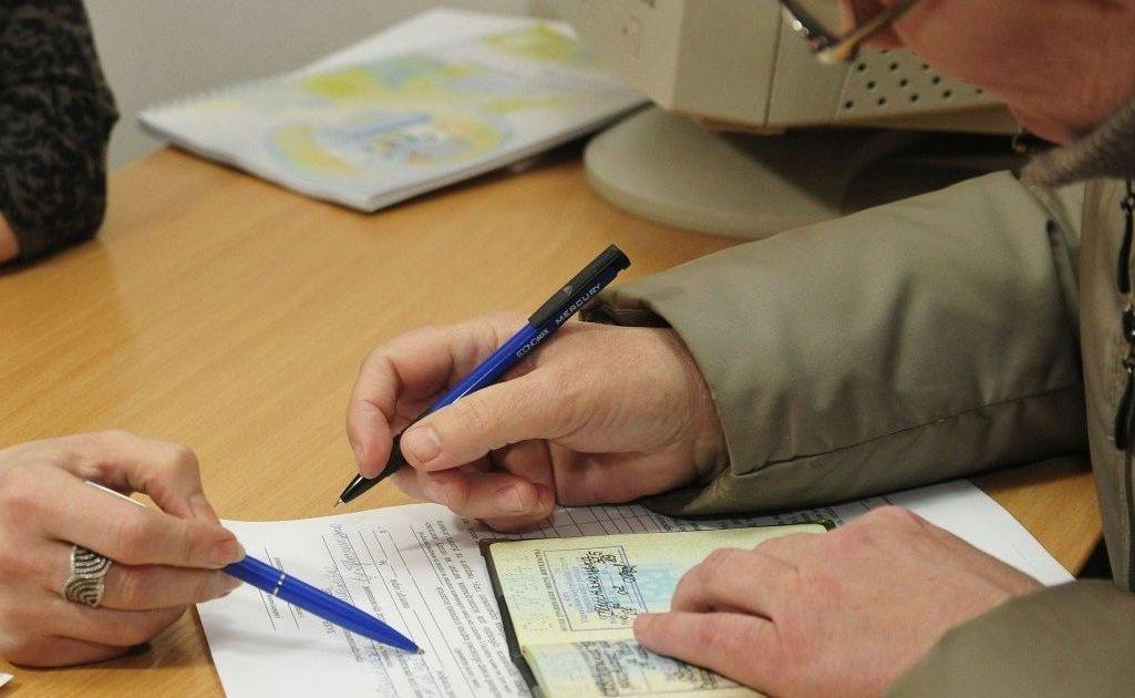 В Украине взялись за получателей незаконных субсидий и прочих соцвыплат: заставят вернуть все - today.ua
