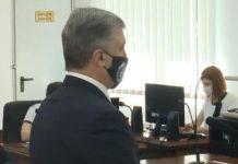 Похорон батька Порошенка перенесли: екс-президента викликали до суду з приводу арешту - today.ua