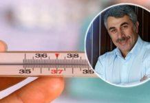 Комаровський назвав нормальну температуру тіла для кожного віку: не завжди 36,6 - today.ua