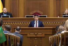 """Бідні """"слуги"""": стали відомі імена депутатів-мільйонерів, які винаймають столичне житло за бюджетні гроші - today.ua"""