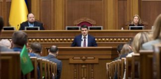 """Бедные """"слуги"""": стали известны имена депутатов-миллионеров, снимающих столичное жилье за бюджетные деньги"""" - today.ua"""