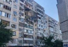 Взрыв газа в столичной многоэтажке: четыре этажа квартир разрушено — видео - today.ua