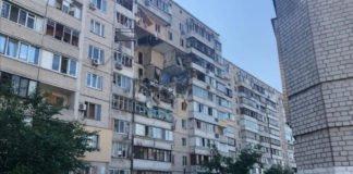 """Взрыв газа в столичной многоэтажке: четыре этажа квартир разрушено — видео """" - today.ua"""