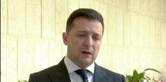 """Анонсированное Зеленским повышение зарплат может не состояться: что известно   """" - today.ua"""