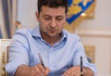 Зеленський може скасувати обов'язкову вакцинацію і примусове тестування в Україні - today.ua