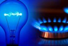 В Украине подорожает газ и свет: какие платежки получат потребители в августе   - today.ua