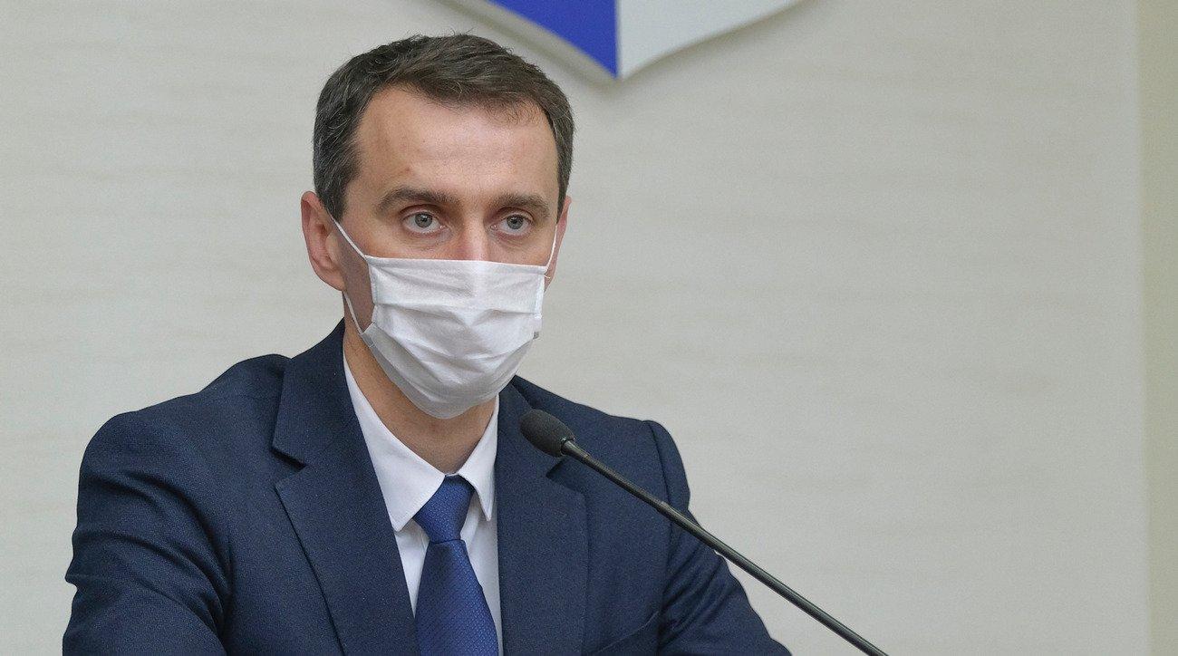 Ляшко назвал области Украины, где коронавирус больше не опасен  - today.ua