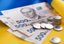 Прожиточный минимум в Украине рекордно поднимут и привяжут к средней зарплате - today.ua
