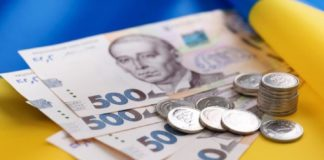 """Прожитковий мінімум в Україні рекордно піднімуть і прив'яжуть до середньої зарплати"""" - today.ua"""