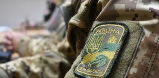 """Сім'ям загиблих воїнів АТО підвищать виплати: у Мінсоцполітики заговорили про справедливість"""" - today.ua"""