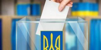 """Місцеві вибори в Україні 2020: у Раді визначилися з датою проведення"""" - today.ua"""