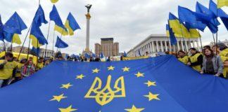 """Україна скоро ввійде до складу ЄС: усі системи готові стати частиною європейської сім'ї"""" - today.ua"""