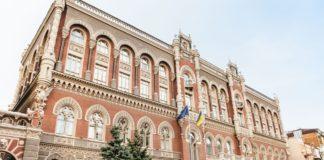 Призначений новий голова Нацбанку України: хто замінить Смолія на відповідальному посту - today.ua