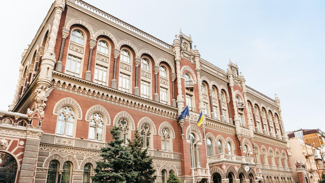 Назначен новый глава Нацбанка Украины: кто заменит Смолия на ответственном посту - today.ua