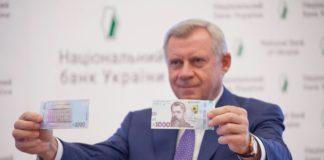 """В «Слузі народу» розповіли, хто замінить Смолія на посаді голови Нацбанку"""" - today.ua"""