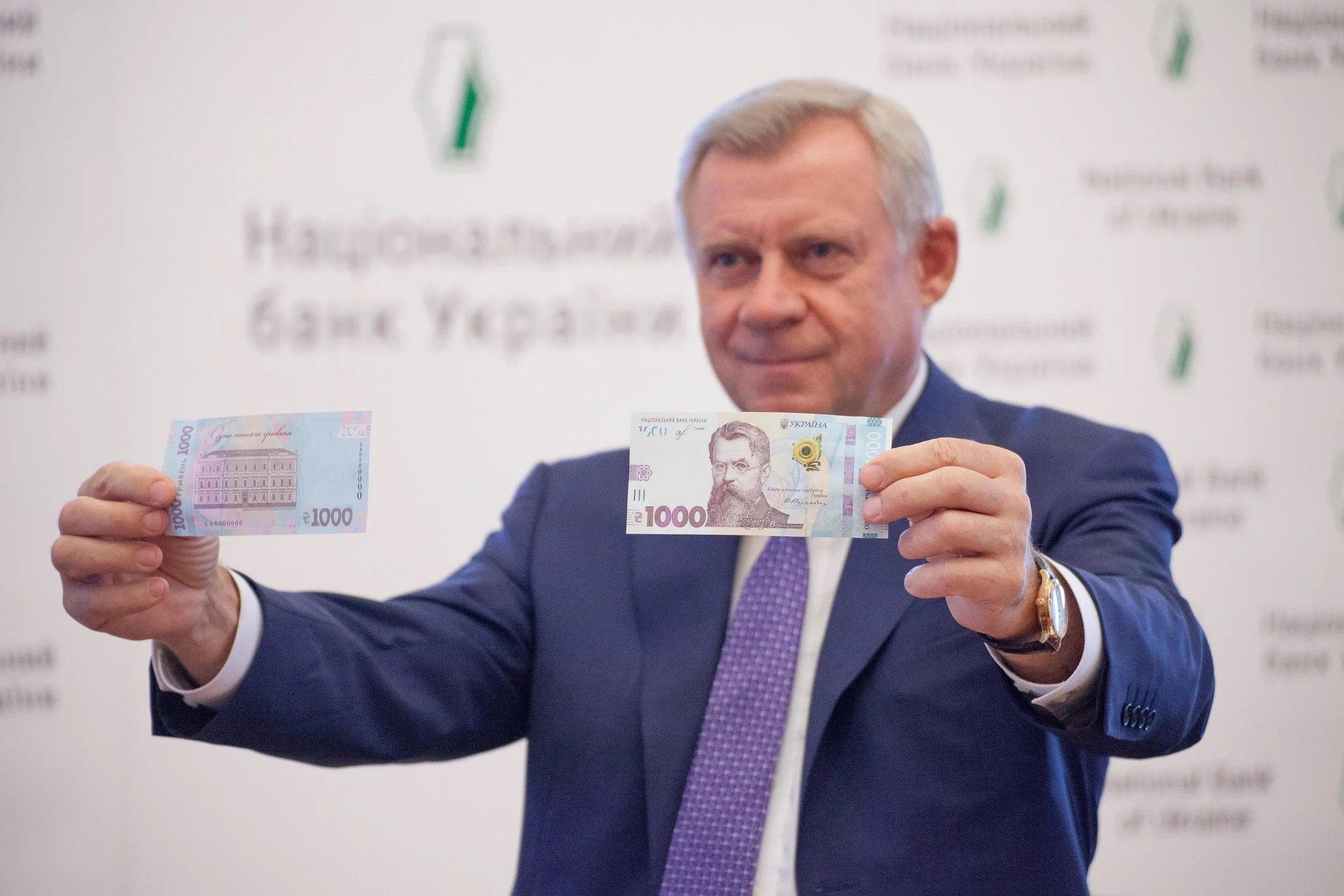 В «Слуге народа» рассказали, кто заменит Смолия на посту главы Нацбанка - today.ua