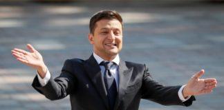 """В Украине появился новый праздник: Зеленский лично выдал указ"""" - today.ua"""