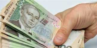 "Українцям видадуть по 8000 гривень: кому належить одноразова виплата"" - today.ua"