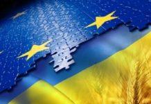 Евросоюз недоволен Украиной: «это подрыв независимости» - today.ua