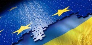"""Євросоюз незадоволений Україною: «це підрив незалежності»"""" - today.ua"""