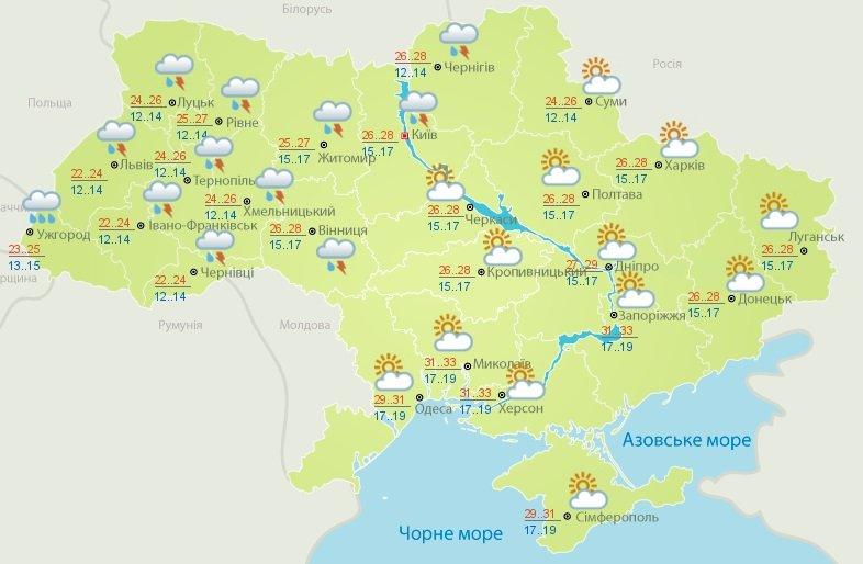На Украину надвигается мощный грозовой фронт: прогноз погоды от Укргидрометцентра