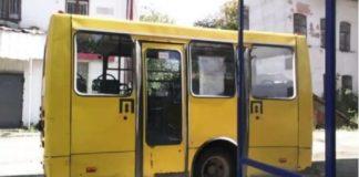 """Тест на уважність: що не так з автобусом на фото"""" - today.ua"""