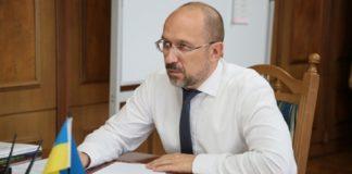 """В Україні ліквідують податкову вимогу ЄС: інакше грошей не дадуть"""" - today.ua"""