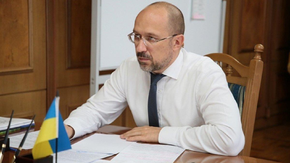 В Україні ліквідують податкову вимогу ЄС: інакше грошей не дадуть - today.ua