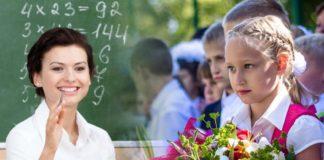 """1 вересня в Україні: в МОЗ зробили важливу заяву про роботу шкіл"""" - today.ua"""