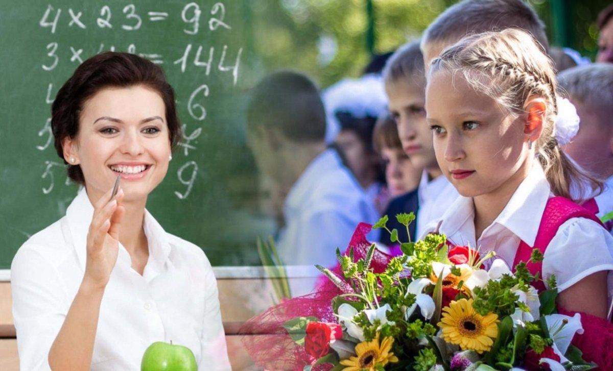 1 сентября в Украине: в МОЗ сделали важное заявление о работе школ - today.ua