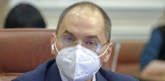 """Как будут работать школы с 1 сентября: новые правила разработали в Минздраве"""" - today.ua"""