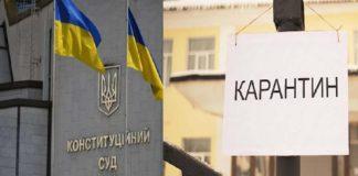 В 11 регіонах України посилили карантин: заява глави МОЗ - today.ua