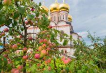 Свято 4 липня: в день Іуліана можна змити водою всі хвороби і прикрості - today.ua