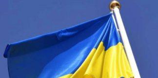 """Рада изменит закон о языке: «есть позиция, которая будет устраивать всех»"""" - today.ua"""