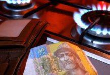 """Тарифы на газ взлетели в два раза: потребители без счетчиков будут платить """"адекватные"""" суммы - today.ua"""