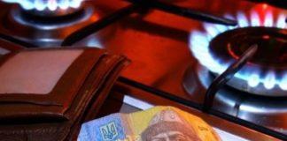 """Тарифи на газ злетіли в два рази: споживачі без лічильників будуть платити """"адекватні"""" суми"""" - today.ua"""