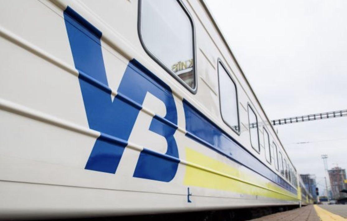 «Укрзализныцю» разделят на пять компаний: что это значит для простых граждан