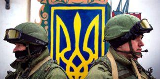 """Погони нового зразка представили у Міноборони: «щоб відрізнити будні від свят»"""" - today.ua"""