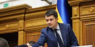 """Спікер Ради назвав імена п'яти найвпливовіших політиків: хто реально рулить Україною"""" - today.ua"""