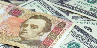 """Прогноз курса доллара на конец года: украинцам сообщили приятную новость """" - today.ua"""